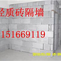 供应常熟轻质砖加气块隔墙隔断