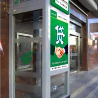 辽宁锦州邮政银行ATM自动取款机防护罩