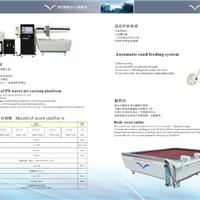 供应广东石材数控水切割机