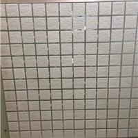 供应四川方正通体外墙砖,广场砖