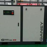供应正力精工GB22螺杆空压机