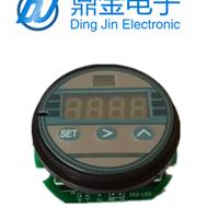 供应数字压力变送器板LED显示,RS485输出
