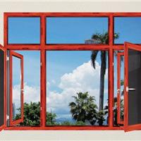 铝合金门窗厂 断桥铝门窗 窗纱一体系列