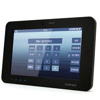 供应物联通智能社区-10.1寸物业管理中心机