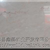 厂家直销 优质矿山 安琪米黄红底大理石