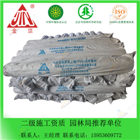 1.2mmPVC聚氯乙烯防水卷材 防静电型