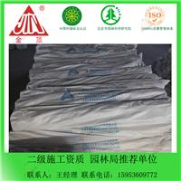 PVC聚氯乙烯卷材耐根穿刺抗紫外线
