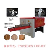 供应扬州卧式圆木多片锯的厂家直销