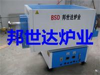 供应BXZQ活性炭高温真空回转炉