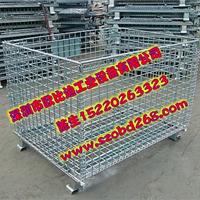 供应折叠式仓储笼