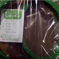 供应日本VALQUA品牌UNR型,UNP型液压U型圈