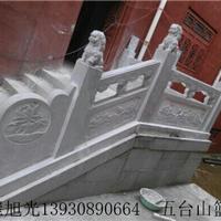 供应汉白玉石雕栏板 栏杆 河道石雕护栏扶手雕刻加工