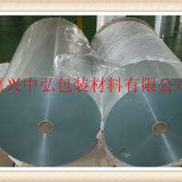 供应2.5cPET离型膜 较宽2米