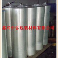 供应zh-5cPET单面离型膜 高清膜