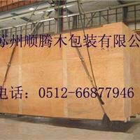 供应上海木包装上海木箱木托盘