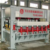 青岛国森机械制造高精度竹制工艺板压机