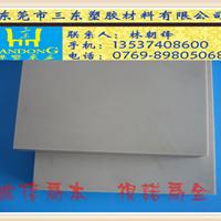 供应原装进口pps板优选三东塑胶材料公司