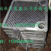 供应铝合金压滤机滤板,铸铝过滤板销售