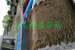 重庆机制砂尾砂污泥处理设备高效环保