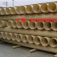 供应绍兴PVC-U双壁波纹管/外观米白色