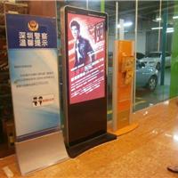 供应四川云南贵州重庆LCD广告机刷屏海报机