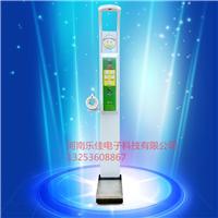 全自动电子身高体重测量仪