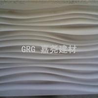 【GRG生产厂家】/GRG天花 /GRG墙体