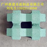 供应广州植草砖2015较新报价