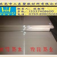 供应高强度PEEK板 耐高温板 高耐磨PEEK板