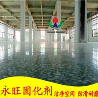 东莞密封固化剂施工|地面硬化工程
