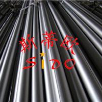 供应A10合金工具钢