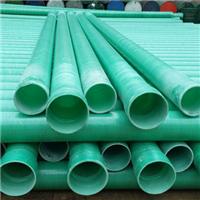 供应优质玻璃钢夹砂管,玻璃钢管dn200价格