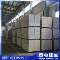 耐高温无石棉纤维增强硅酸钙板吊顶隔墙隔断