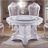 佛山喜盈门家具 实木餐桌 欧式古典