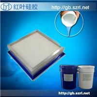 供应液槽式空气过滤器密封硅胶