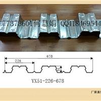 供应杭州YX51-226-678钢承板楼承板厂家