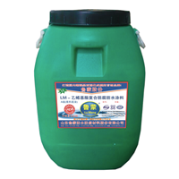 LM乙烯基酯复合防腐防水涂料