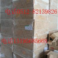 供应苏州轻质砖厂家直销批发零售