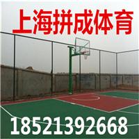 镜湖塑胶篮球场