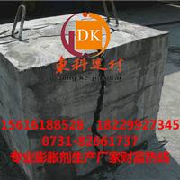 珠海DK静态爆破膨化剂销售价格,防爆产品特价供应