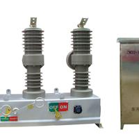 ZW32-12系列高压真空断路器厂家现货直销