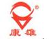 昆明康雄塑胶制品制造有限公司