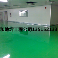 供应南通环氧地板漆 环氧地坪漆施工厂家