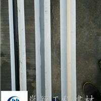 供应屋面分隔缝地面铝合金卡胶条分隔缝