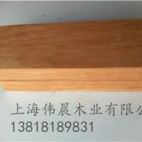 供应红柳桉木园林防腐木―上海伟晨木业