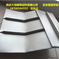 石嘴山较好的铝镁锰屋面板 中卫铝合金支架