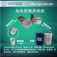 军工领域硅胶原材料耐高温硅胶