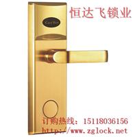 供应购买酒店锁刷卡锁就到深圳恒达飞锁业