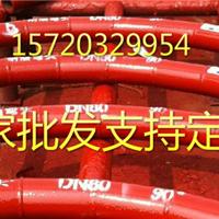 陶瓷耐磨三通弯管dn100 R500 法兰连接陶瓷耐磨弯头