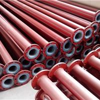供应防腐钢衬塑管道